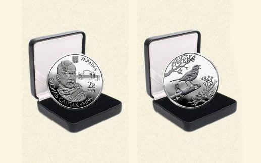 В Україні з'явиться монета з обличчям відомого співака: герої не вмирають!